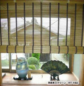 天然木ロールスクリーン RT-192W W175xH180cm北海道産シナ材を丁寧に加工し、やさしく温かな雰囲気のすだれ状のウッドスクリーンに十分に日の光を取り入れお部屋を明るく包み込む高級感ある木製スクリーン自然界からの明るさと心地よい風をお部屋に