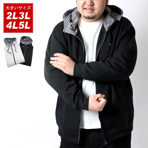 送料無料 キングサイズ MRU フルジップ ジップアップ チェック 引出物 きれいめ カジュアル シンプル ゆったり 大きい 大きめ ファッション メンズファッション sale パーカー トップス 大きいサイズ 大人 無地 model005 黒 2L メンズ 高品質 4L おしゃれ 3L オシャレ 5L 秋