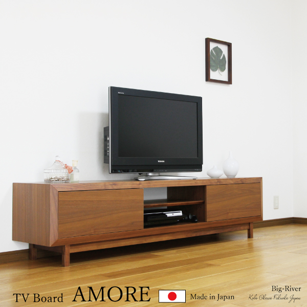 送料無料 180テレビボード 国産 日本製 ウォールナット テレビ台 テレビラック 天然木 インテリア