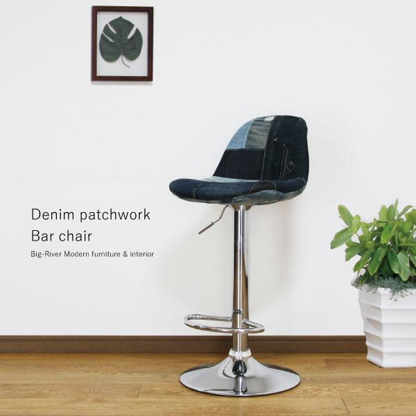 送料無料 バーチェア デニム パッチワーク 2020A/W新作送料無料 カウンターチェア ラウンジチェア 単品 日本メーカー新品 椅子 2脚単位でご注文