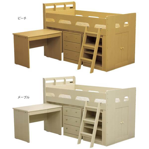送料無料 システムベッド 2色 メラミン化粧板 机 書棚 キャビネット ベッド 勉強デスク 新入学 子供 システムデスク