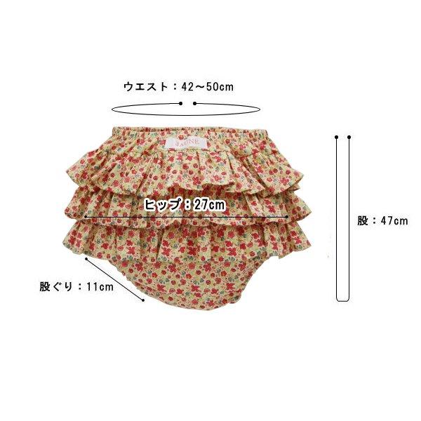 1fdee82c863cb 楽天市場 送料無料 日本製 子供服 3段フリフリブルマ 綿100% 子供用 ...