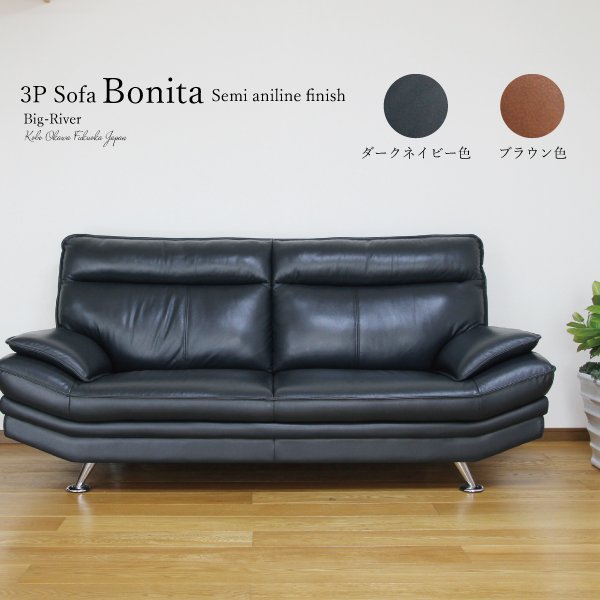 Open Packaging Embly Installation Fee Free Leather Using Black Color Wide 2 5 P Sofa Two Seat 3 Seater Italian Design Modern Style Type