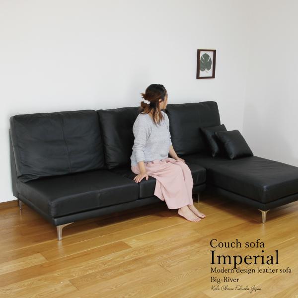送料無料 モダンスタイル カウチソファー 革 ブラック フェザークッション 肘無ソファー コーナーソファー L型ソファー