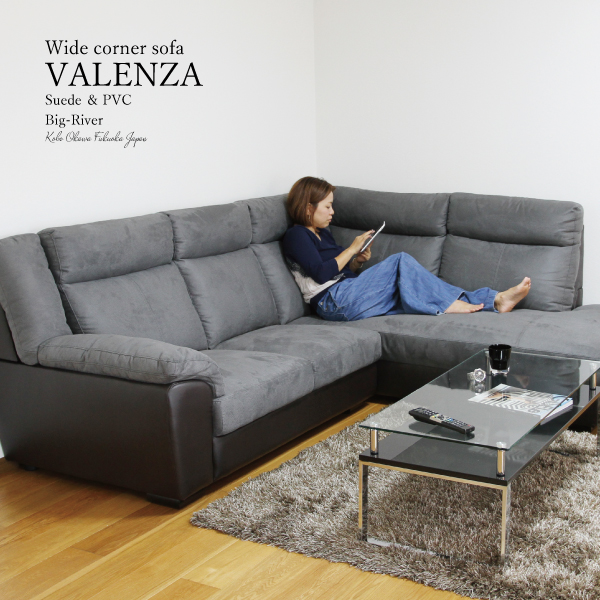Miraculous I Take Three Wide Corner Sofa Suede Like Couch Sofa Gray Brown Sofa Modern Design Shin Pull Raising Cover Large Size And Hang Four Machost Co Dining Chair Design Ideas Machostcouk