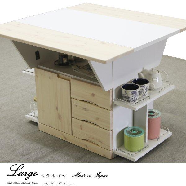 送料無料 90幅両バタカウンター パイン材 隠しキャスター付き キッチン収納 テーブル ホワイト ナチュラル 02P05Sep15