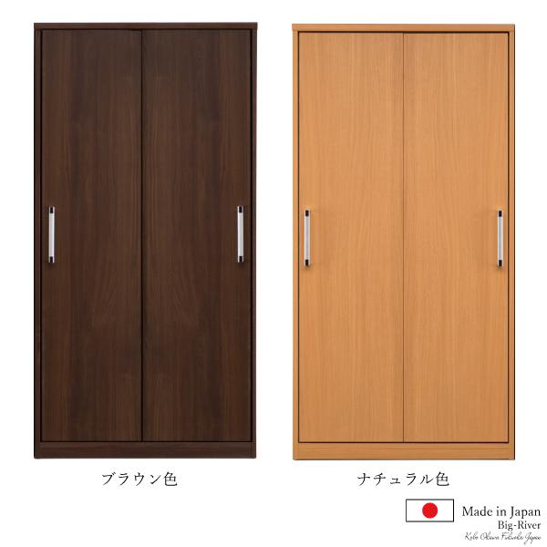 送料無料 92玄関収納 引戸 ブラウン ナチュラル 下駄箱 シューズボックス 大容量 シンプルデザイン 国産 日本製