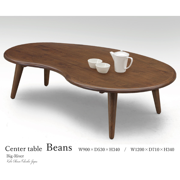 送料無料 アルダー材 120幅センターテーブル ウレタン塗装 無垢材 2色対応 コーヒーテーブル リビングテーブル シンプルデザイン ブラウン色 ナチュラル色