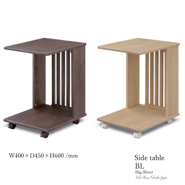 送料無料 キャスター付き サイドテーブル ラバウッド材 組み立て品 2色対応