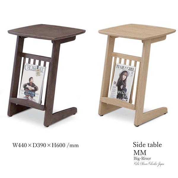送料無料 ブックスタンド付き 本立て サイドテーブル ラバウッド材 組み立て品 2色対応