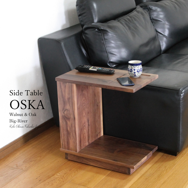 送料無料 30幅 天然木 サイドテーブル ウォールナット オーク 無垢集成材 ウレタン塗装 Table コーヒーテーブル ブックスタンド付き