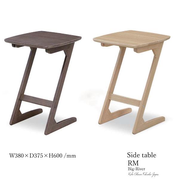送料無料 シンプルデザインて サイドテーブル ラバウッド材 組み立て品 2色対応
