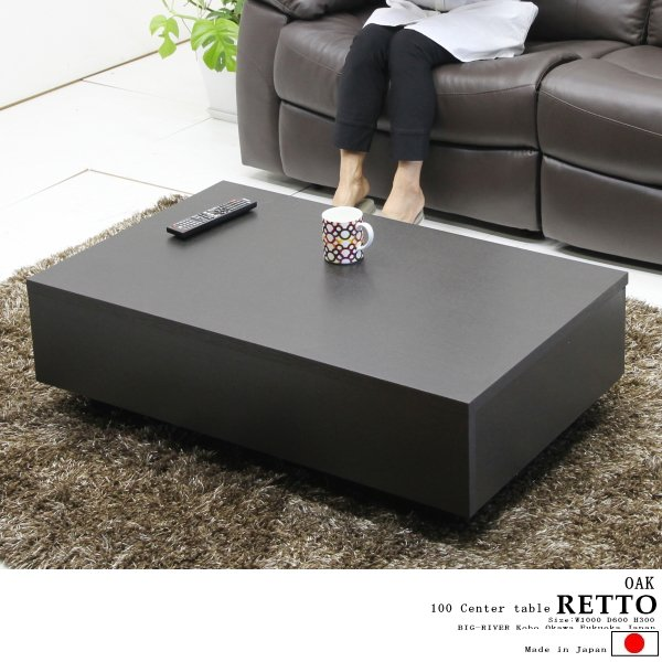 Outlet OUTLET 100 Width Center Table Oak Pterygoid Plate Black Color Coffee Living Room