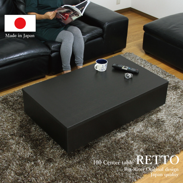 100 Width Center Table Oak Plates Black Color Coffee Living W Made In An Domestic Drawers Modern Interior Design Simple