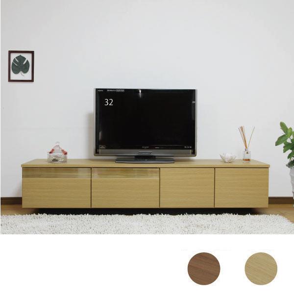 送料無料 180センチ テレビボード 2色対応 完成品 ウォールナット TV テレビ台 シンプルデザイン モダン てれび台