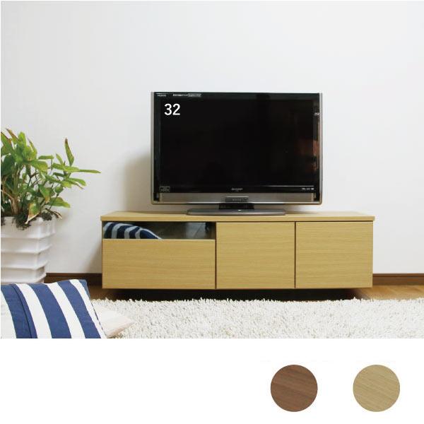 送料無料 120センチ テレビボード 2色対応 完成品 ウォールナット TV テレビ台 シンプルデザイン モダン てれび台