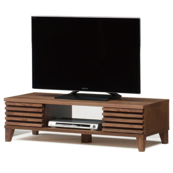 送料無料 120幅 テレビボード ウォールナット無垢材 クルミ 和モダン 格子 オイル塗装 日本製 国産 TVボード テレビ台 引出し