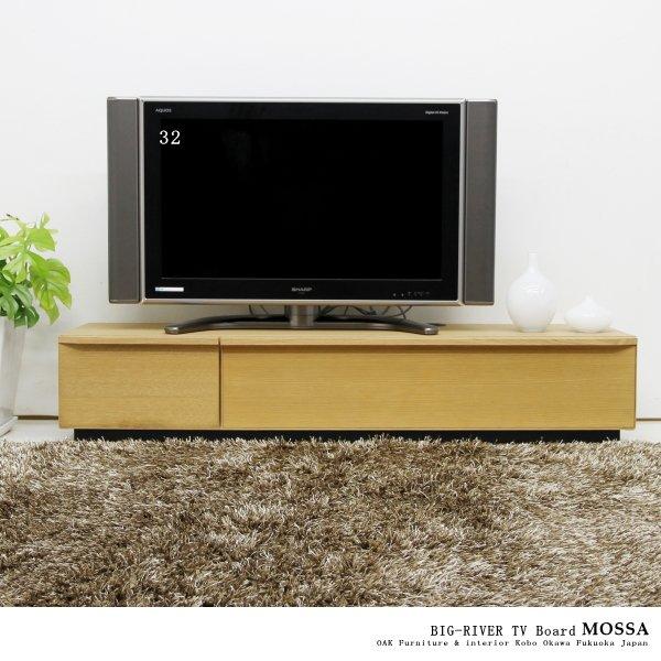 送料無料 160TVボード オーク シンプルモダン 国産 日本製 ロータイプ モダンリビング 和風 ナチュラルデザイン ホームシアター 02P05Sep15
