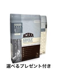 ACANA アカナ ヘリテージ アダルトスモールブリード 6kg
