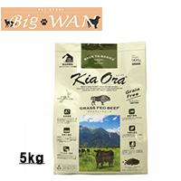 KiaOra キアオラ グラスフェッドビーフ 5kg