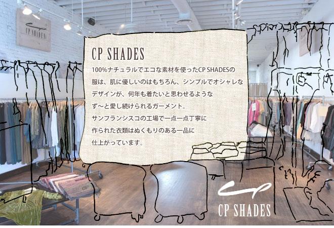 CP Shades シーピーシェイズ 맥시 스커트 내츄럴 린 넨 스윙 롱 스커트 CP Shades Lily Linen Maxi Skirt