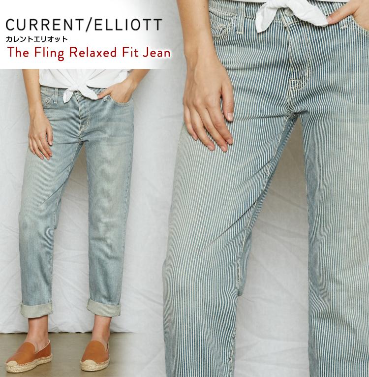 【1万5,000円ポッキリ!】Current Elliott カレントエリオット レディース ボトムス ジーンズ The Boyfriend jeans 正規品 1557-1584