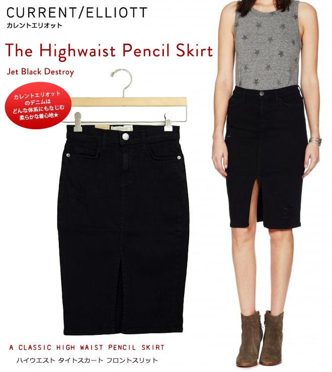 bigapple | Rakuten Global Market: Current/Elliott denim skirt ...
