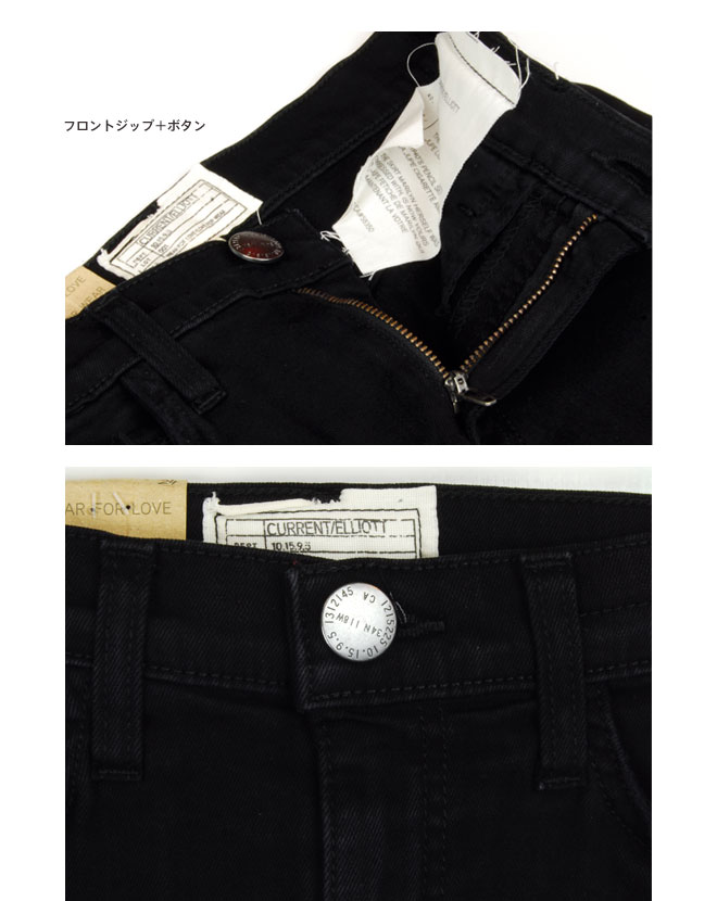 b03ea117308237 Current Elliott current/Elliott pencil skirt knee length black denim. The Highwaist  Pencil Skirt Jet Black Destroy