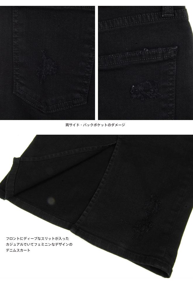 541cc8f4d5ab2a Current Elliott current/Elliott pencil skirt knee length black denim The Highwaist  Pencil Skirt