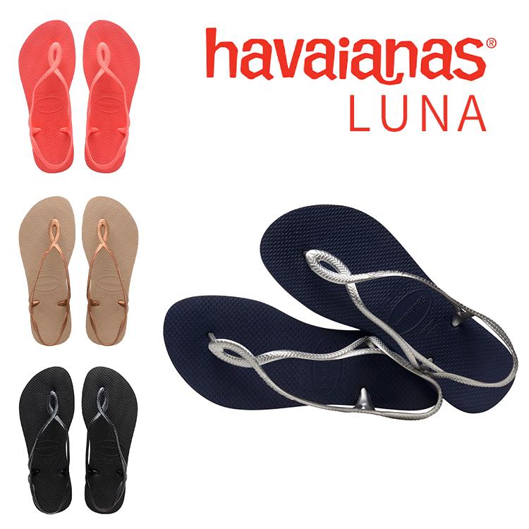 d5291ae2bee bigapple  Womens ladies flip flops havaianas Luna (LUNA)