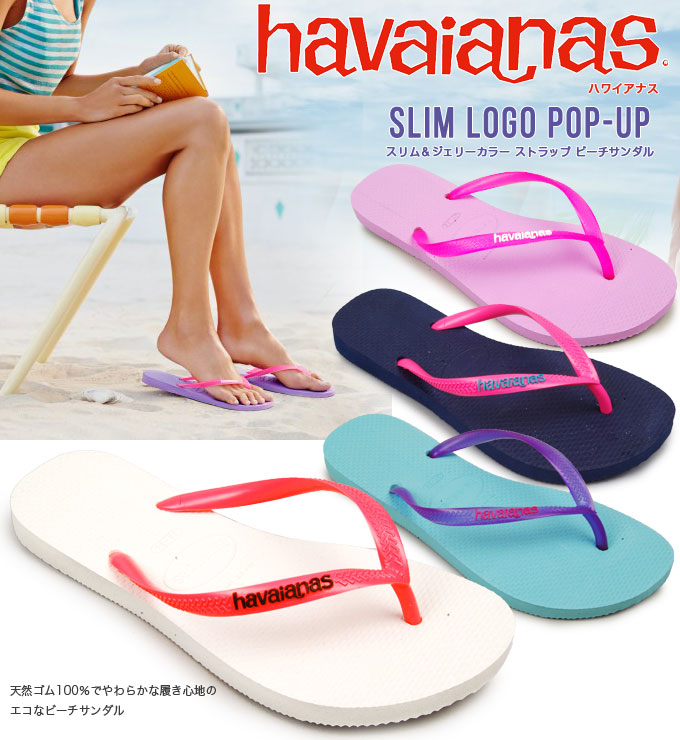 f0f9698eadaaff Havaianas Slim Logo Pop-up Hawaii holes beach sandal slim logo popup strap  two tone two colors sandals Jerry color logo popup Lady s sandals shoes 4  119787
