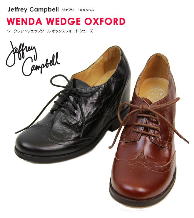 Jeffrey Campbell Jeffrey Campbell Oxford shoes secret wedge sole Wedge Oxford Shoes, Black, Cognac