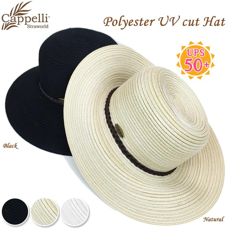 1594f73c6 Prevention of Cappelli Straworld カペリストローワールド sunburn UV cut broad-brimmed  straw hat ultraviolet rays prevention CSW237