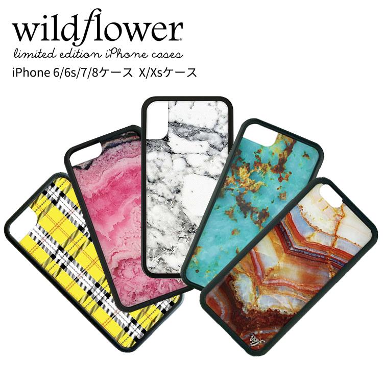 【メール便で送料無料】 Wild flower ワイルドフラワー iPhone X/Xs 8 7 6/6s Mable マーブル柄 アイフォンケース スマホケース ストーン柄 ファイヤーパターン ユニコーン タイダイ柄 海外セレブ愛用 ハンドメイド CASE