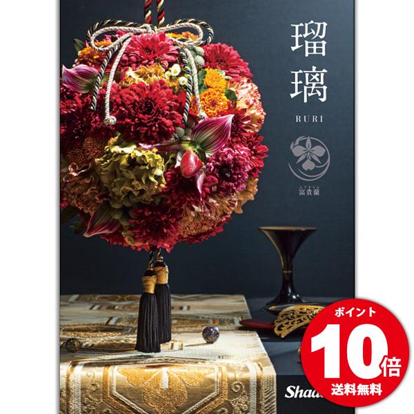 【送料無料】 ポイント10倍のカタログギフト!アズユーライク/和風(100800円コース)