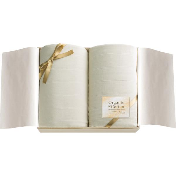 オーガニックコットン 5重ガーゼ毛布2枚セット(国産木箱入) 贈答品 内祝い お返し 出産内祝い 結婚内祝い 快気祝い 法要 香典返し お供え