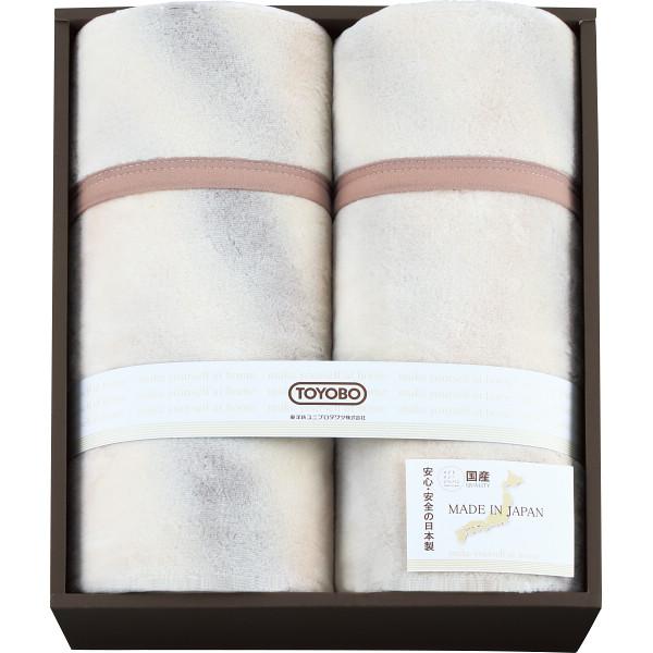 のし・メッセージカード・ラッピング無料サービス!ギフト包装やプレゼント包装・さまざまな用途や季節・イベントにあわせたラッピングを承っております。 日本製オーロラマイヤー綿毛布(毛羽部分)2枚セット 贈答品 内祝い お返し 出産内祝い 結婚内祝い 快気祝い 法要 香典返し お供え