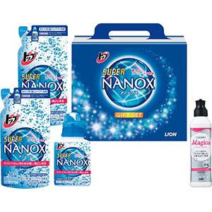 ライオン トップスーパーナノックスギフトセット 洗剤ギフト