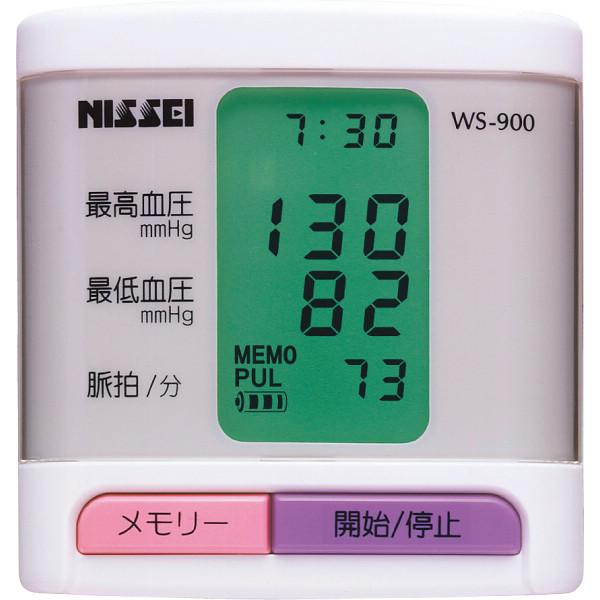 【送料無料】 内祝い お返し 日本精密測器 手首式デジタル血圧計 贈答品 出産内祝い 結婚内祝い 快気祝い 法要 香典返し お供え