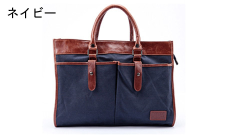 SPY WALK business bag shoulder bag business bag company for men's commuter school for men