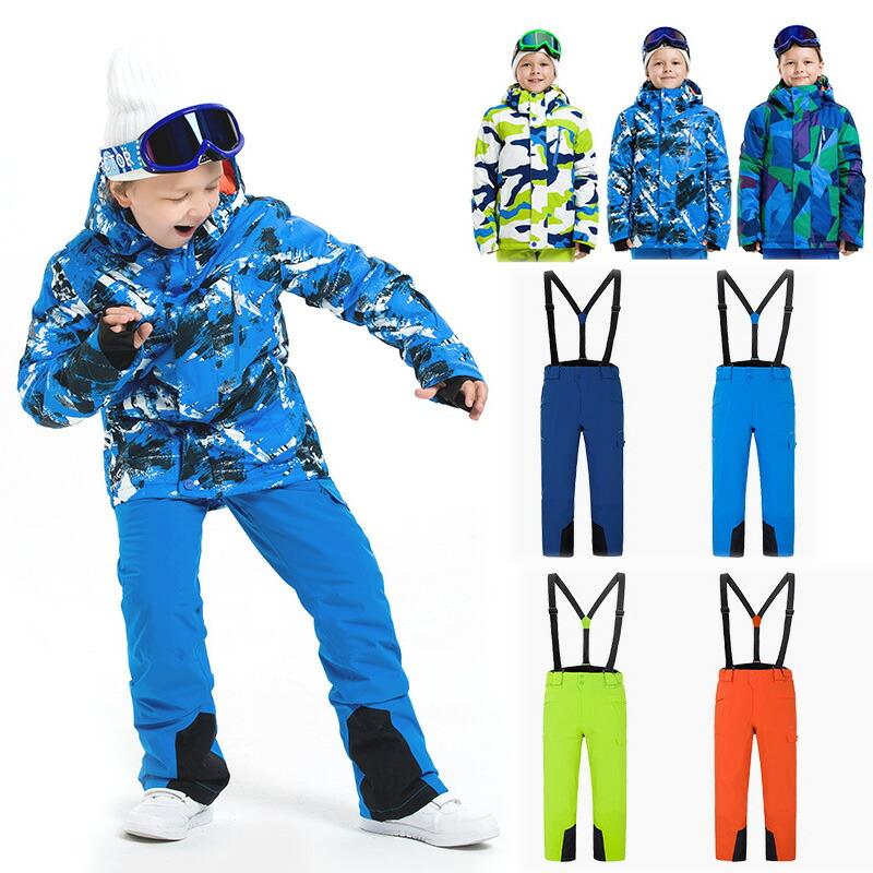 【送料無料】総柄 キッズ ジュニア ボーイズ BOYS 男の子 スノボウェア スキーウェア メンズ セットアップ 上下セット スノーボード スノボー スノーシュー バックカントリー 雪遊び 柄 防雪 防水 中綿【ラッキーシール対応】
