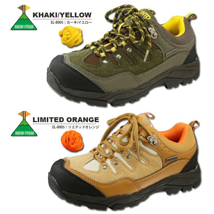埃尔坎姆唱法徒步鞋剪模型男装女装攀岩鞋徒步鞋登山户外远足野营防水拒水 EL 8005 10P08Feb15