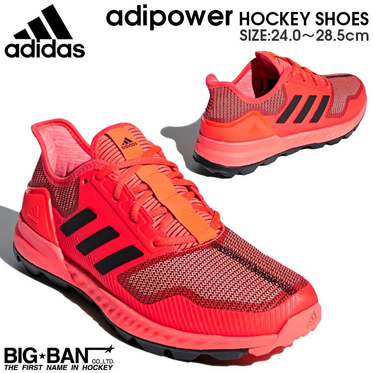 フィールド ホッケー シューズ adidas アディダス アディパワー ホッケー レッド メンズ レディース AC8776 フィールドホッケー