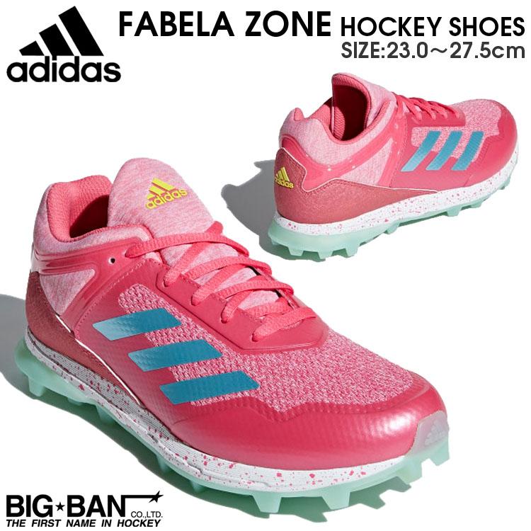 フィールド ホッケー シューズ adidas アディダス ファベーラソーン ピンク メンズ レディース AQ1235 フィールドホッケー