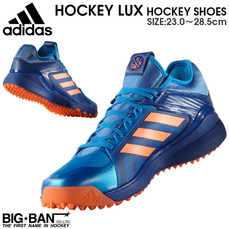 フィールド ホッケー シューズ adidas アディダス ホッケー LUX ブルー メンズ レディース AQ6509 フィールドホッケー
