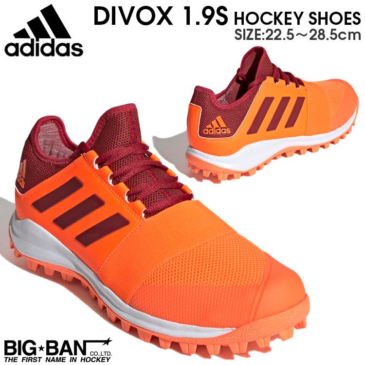 フィールド ホッケー シューズ 2019 adidas アディダス ディボックス 1.9S オレンジ メンズ レディース G25953 フィールドホッケー
