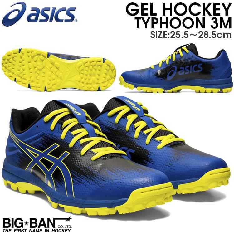 asics gel mens hockey shoes