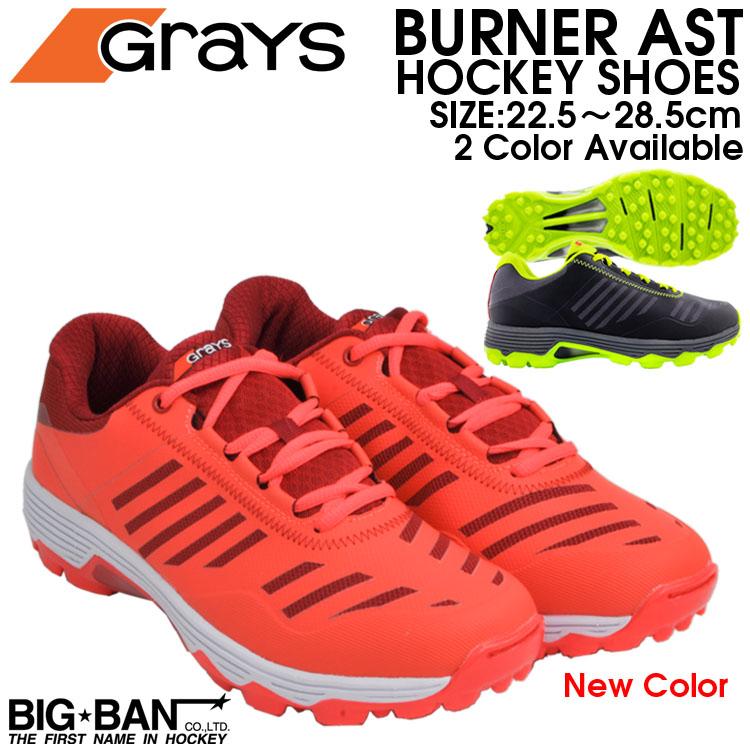 フィールド ホッケー シューズ 2019 GRAYS グレイス バーナー AST メンズ レディース ブラック/イエロー フィールドホッケー