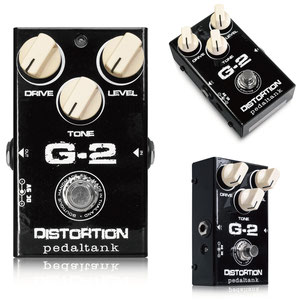 Pedal Tank / G-2 Distortion