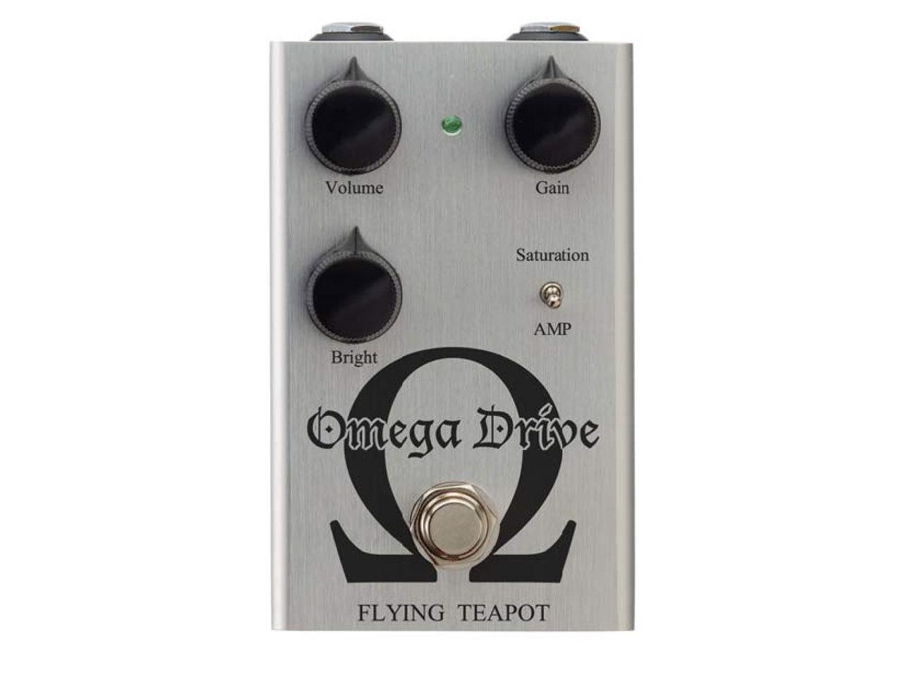 Flying Teapot Omega Drive